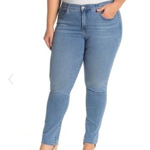 New Levi's shaping skinny jeans